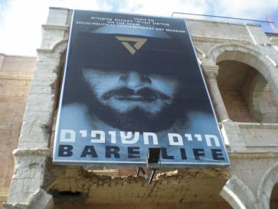 israel-symposium-1-13-002.jpg