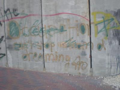 israel-symposium-1-15-001.jpg