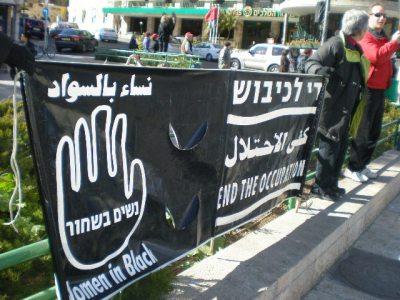 israel-symposium-1-19-005.jpg