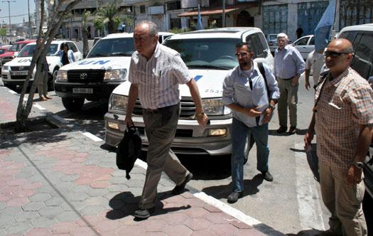 gaza-un-investigation