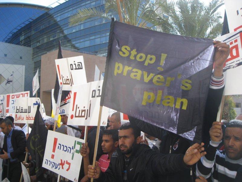 stop-prawer-plan-israel-Bedouin