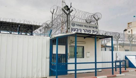 Ramle Prison (photo: Nir Keidar)