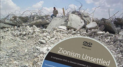RNS-Zionism-Unsettled-study-guide