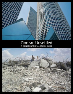 zionism_unsettled
