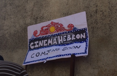 cinemahebron